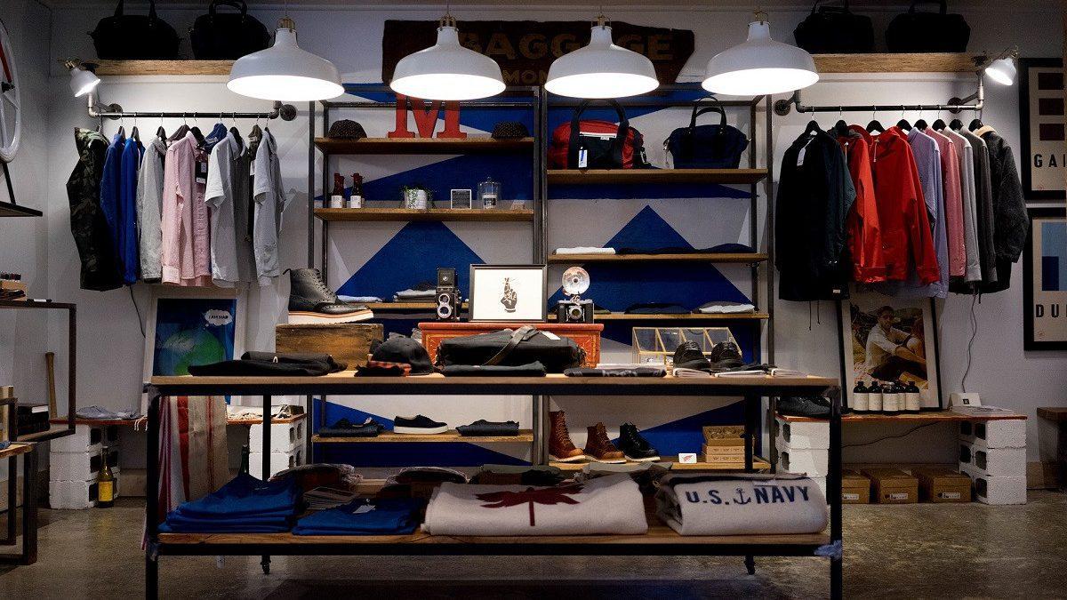 Lening aan modezaak zoon onzakelijk, Eijkhout & Partners